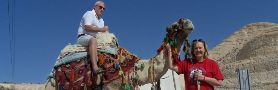 Private Tour Israel