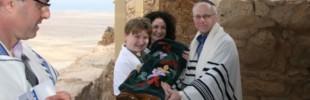 Bar Mitzvah Tours of Israel